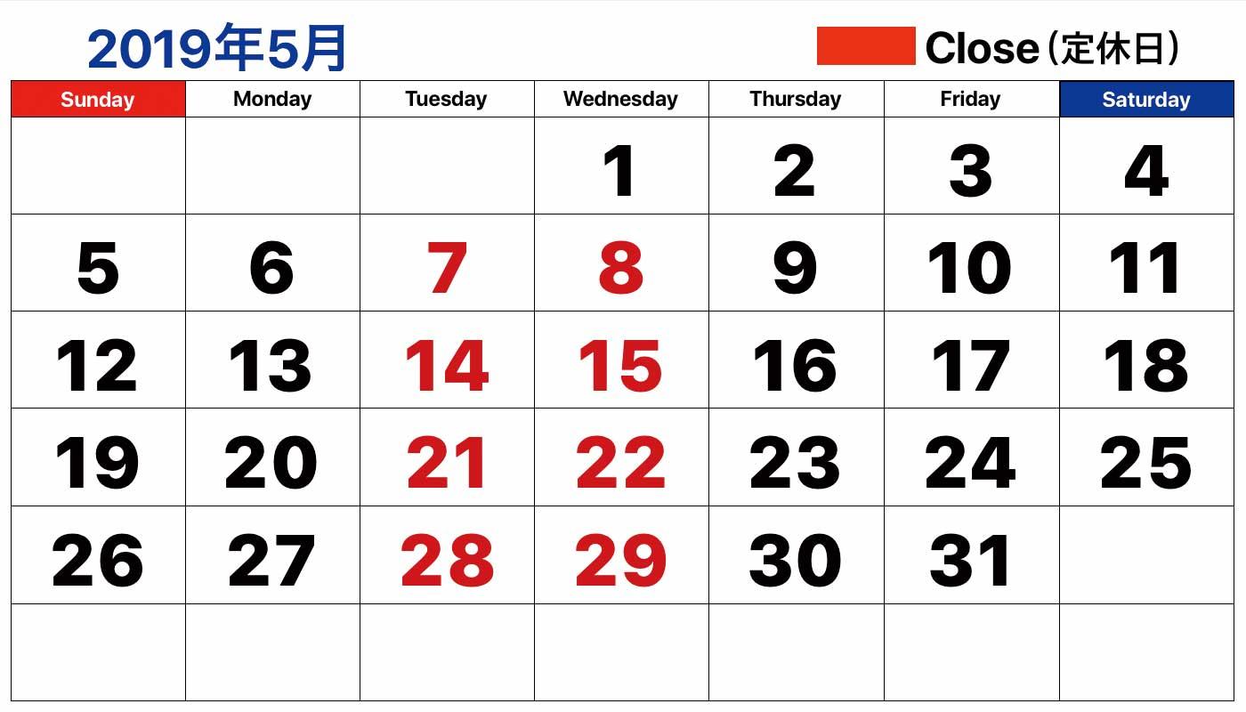 カレンダー2017.3月の画像